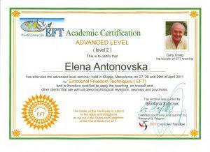 EFT Level 2