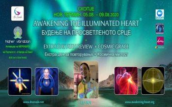 Будење на просветленото срцe (05-09.08)