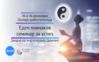 One different workshop for success (05-06.12)